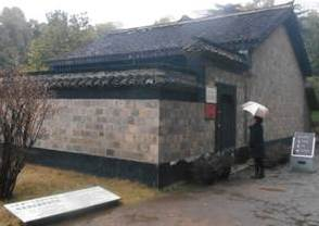 Copy of qitang house